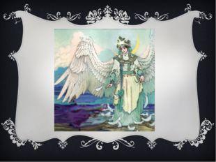 За морем царевна есть, Что не можно глаз отвесть; Днем свет божий затмевает,