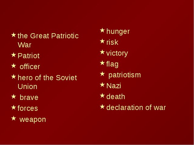 the Great Patriotic War Patriot officer hero of the Soviet Union brave forces...