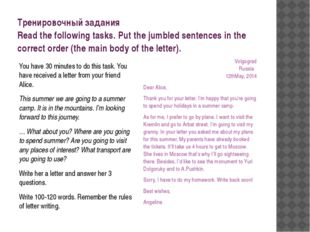 Тренировочный задания Read the following tasks. Put the jumbled sentences in