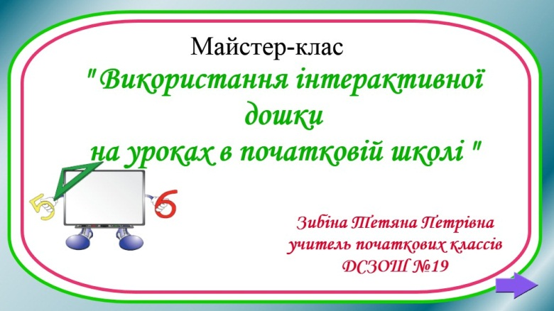 hello_html_19f6b61d.jpg