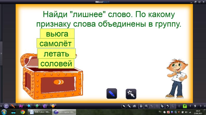 hello_html_2fd721b3.png