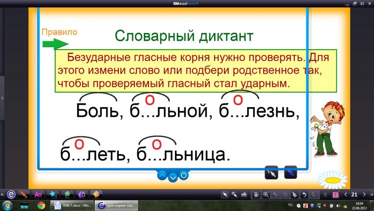 hello_html_3b97b045.png
