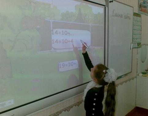 Математика. Путешествие в «Лесную школу» (2).jpg