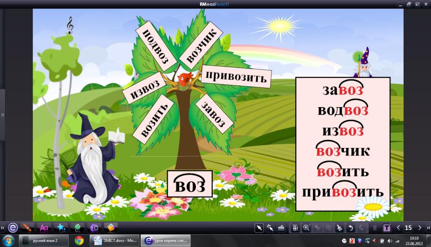 hello_html_66ae6fec.png
