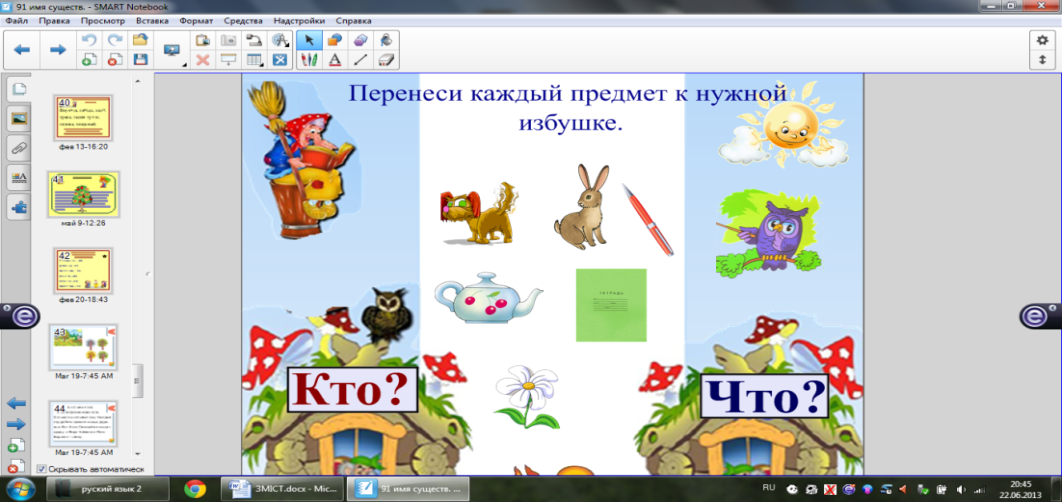 hello_html_6a493780.png