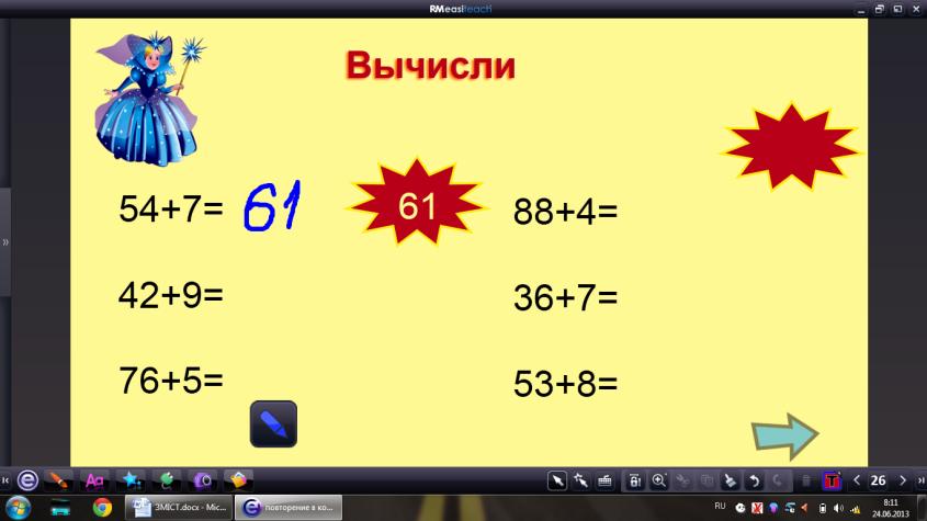 hello_html_m207b4b92.png