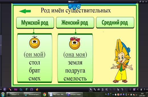 hello_html_m3d72b455.png