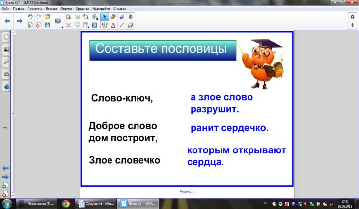 hello_html_m6f9973bc.png