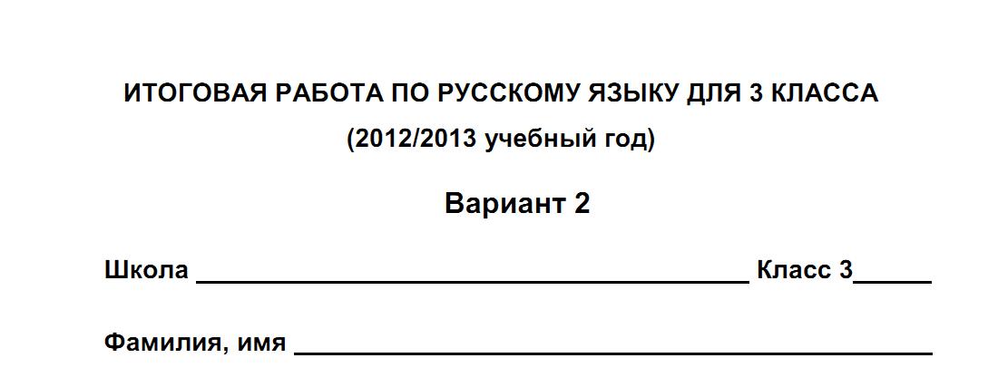 hello_html_m7e8baf21.png