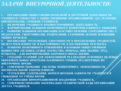 hello_html_71cdacd9.png