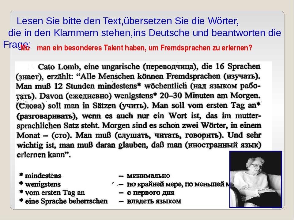 Lesen Sie bitte den Text,übersetzen Sie die Wörter, die in den Klammern steh...
