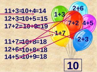 10 2+6 1+3 7+2 4+5 1+7 2+3 11+3= 12+3= 17+2= 11+7= 12+6= 14+5= 10+4 =14 10+5