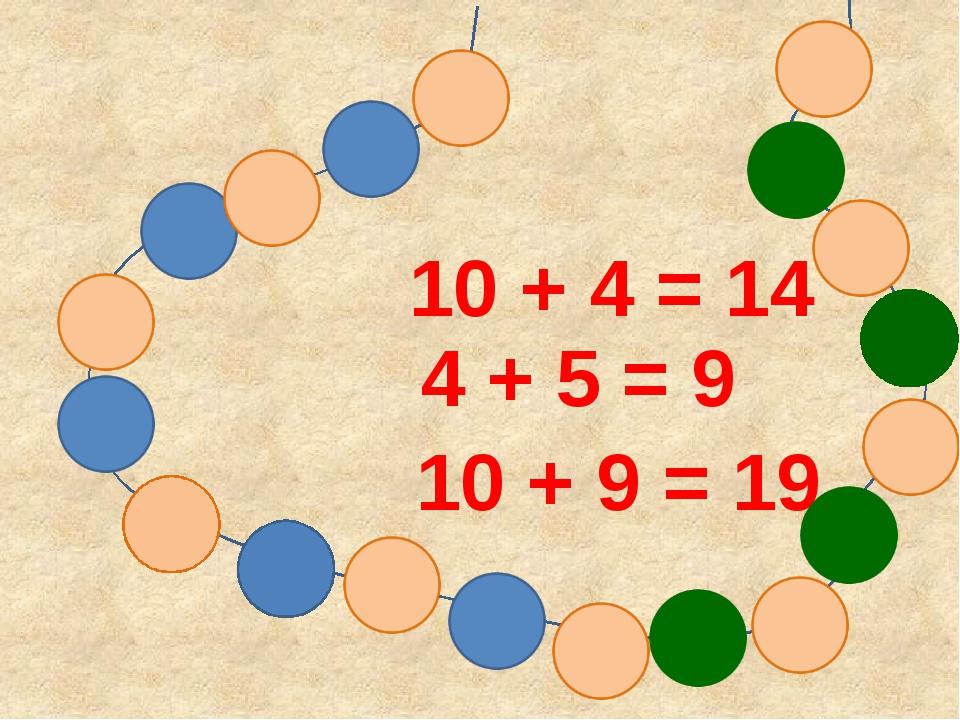 10 + 4 = 14 4 + 5 = 9 10 + 9 = 19