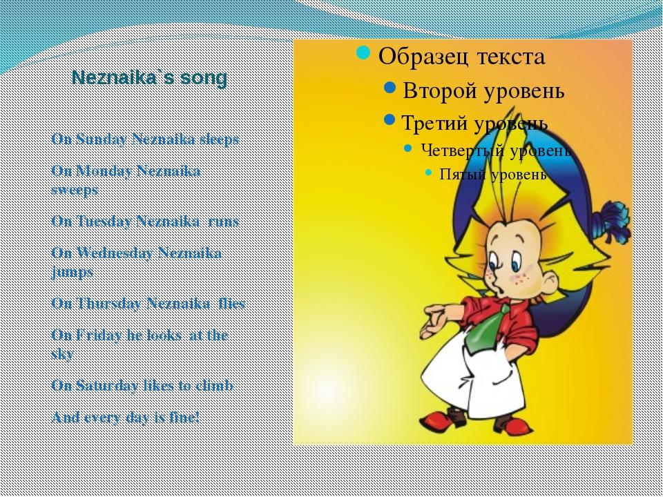Neznaika`s song On Sunday Neznaika sleeps On Monday Neznaika sweeps On Tuesda...