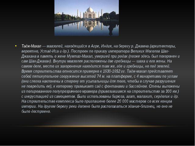 Колизей, Рим. Амфитеатр Флавиев — самый большой из древнеримских амфитеатров...