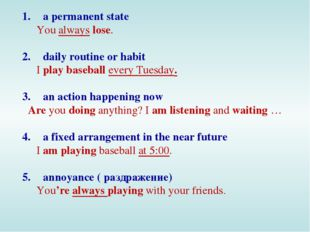a permanent state You always lose. daily routine or habit I play baseball eve