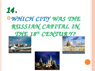 14. WHICH CITY WAS THE RUSSIAN CAPITAL IN THE 18TH CENTURY?