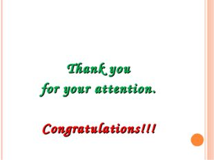 Thank you for your attention. Congratulations!!!