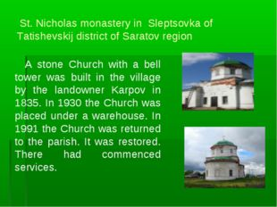 St. Nicholas monastery in Sleptsovka of Tatishevskij district of Saratov reg