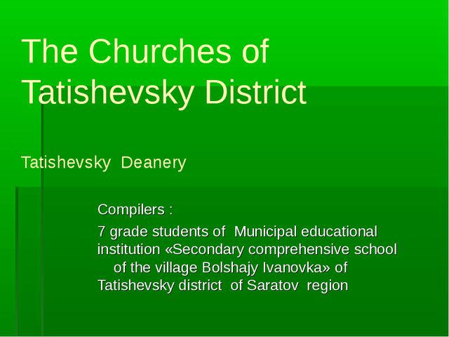 The Churches of Tatishevsky District Tatishevsky Deanery Compilers : 7 grade...
