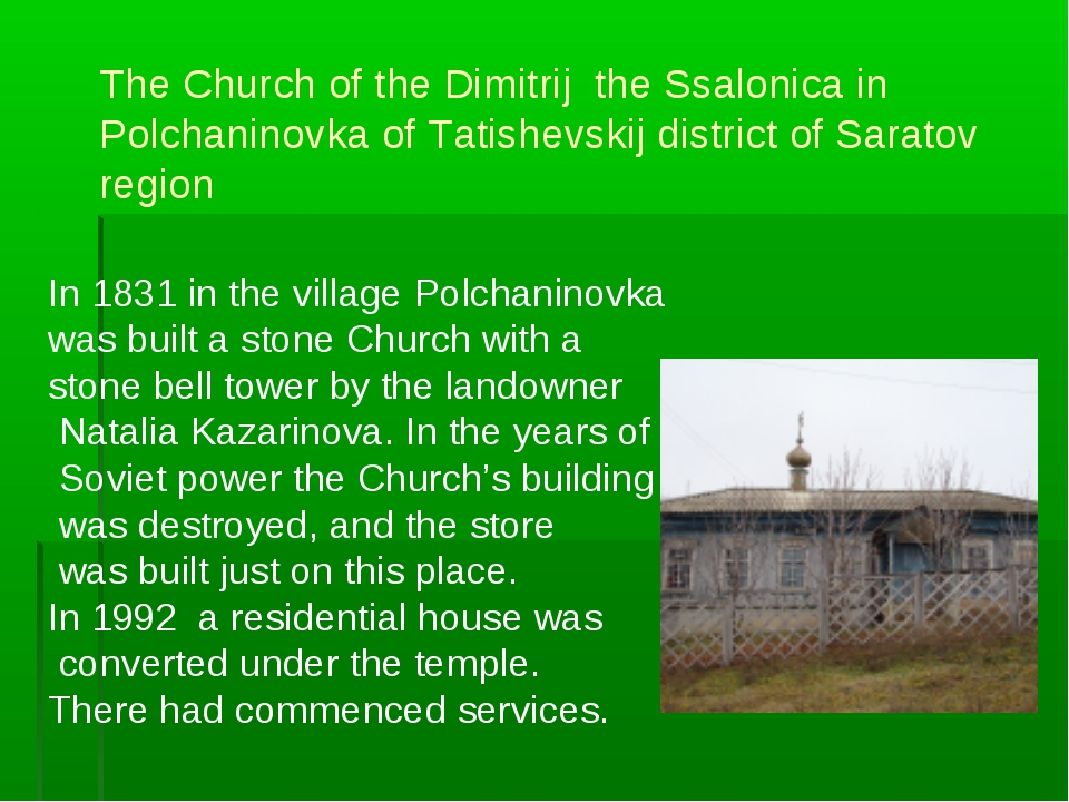 The Church of the Dimitrij the Ssalonica in Polchaninovka of Tatishevskij dis...