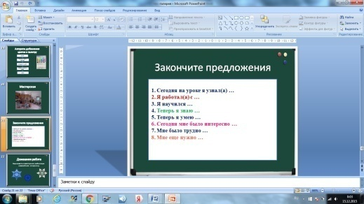 hello_html_40a5bcb4.jpg