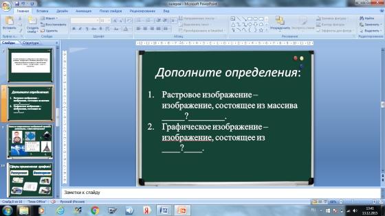 hello_html_m407abb87.jpg