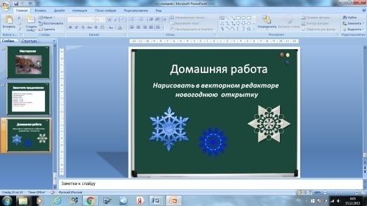 hello_html_m68a11af8.jpg
