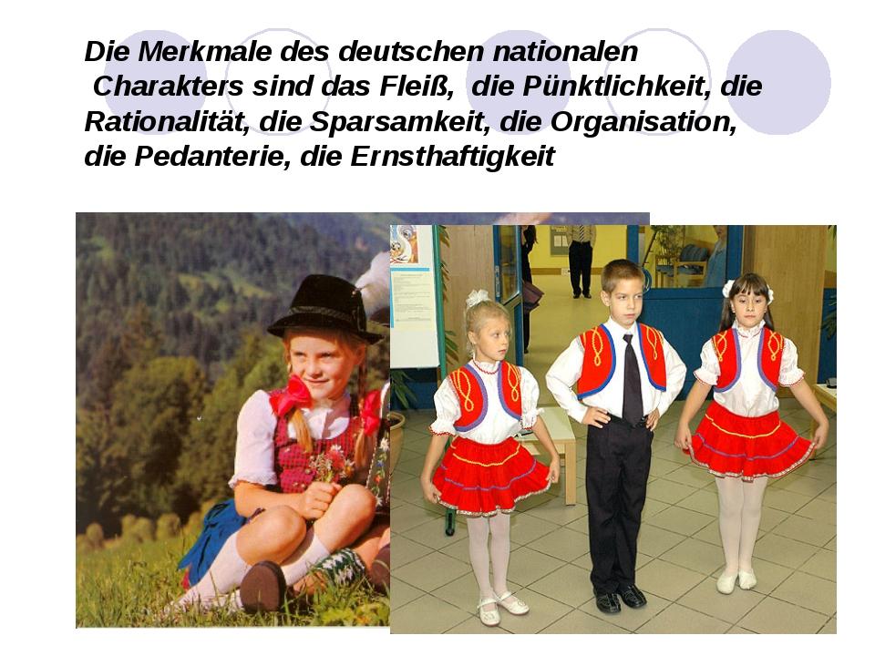 Die Merkmale des deutschen nationalen Charakters sind das Fleiß, die Pünktli...