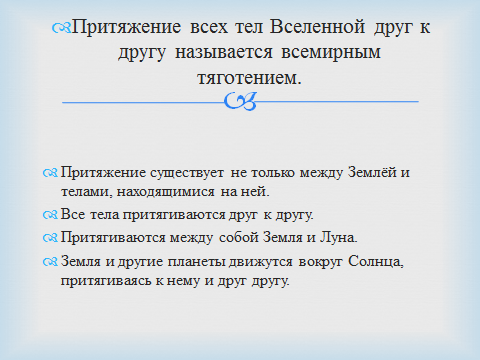 hello_html_712cb4a2.png