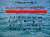 hello_html_m6d45e274.png