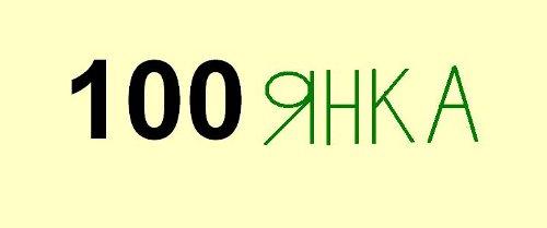 http://luntiki.ru/uploads/images/0/c/2/e/5/d89403cb18.jpg