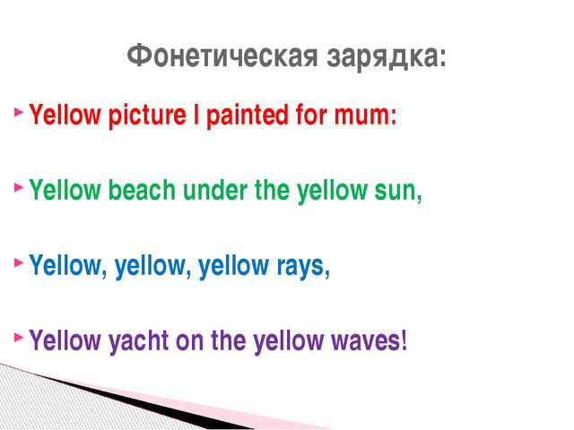 Yellow picture I painted for mum: Yellow beach under the yellow sun, Yellow,...