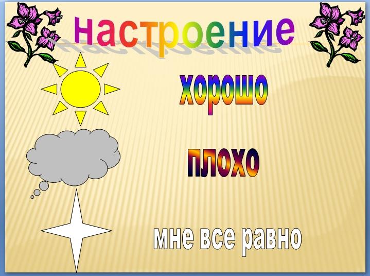 hello_html_48f73347.jpg