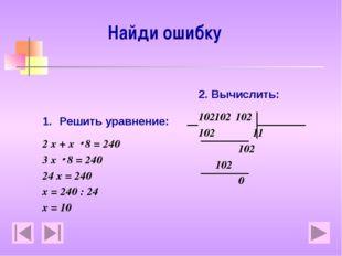 Вычислите: 1 + 2 + 3 + 4 + 5 +…+ 96 + 97 + 98 + 99 + 100 = ?