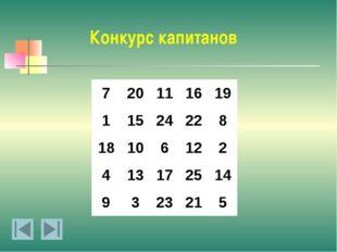 Определите недостающее число во второй строке 32 51 19 26 45 8 15 23 17 22 5