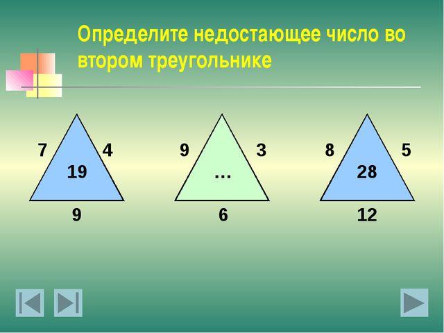 Конкурс капитанов 7 20 11 16 19 1 15 24 22 8 18 10 6 12 2 4 13 17 25 14 9 3 2...