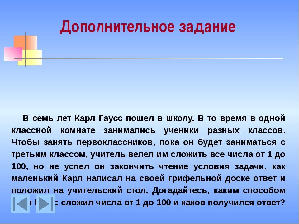 Внимательный счет Великая мудрость Многоугольники с секретом Конкурс капитан...