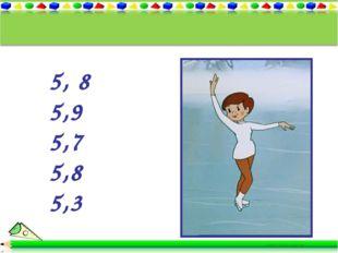 Всем: п.35, прочитать и выучить определение На выбор: 1) Учебник, стр. 31-3