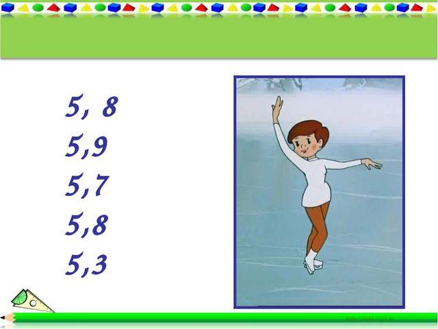 Всем: п.35, прочитать и выучить определение На выбор: 1) Учебник, стр. 31-3...