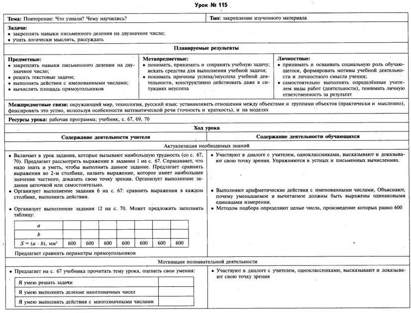 C:\Documents and Settings\Admin\Мои документы\Мои рисунки\1316.jpg