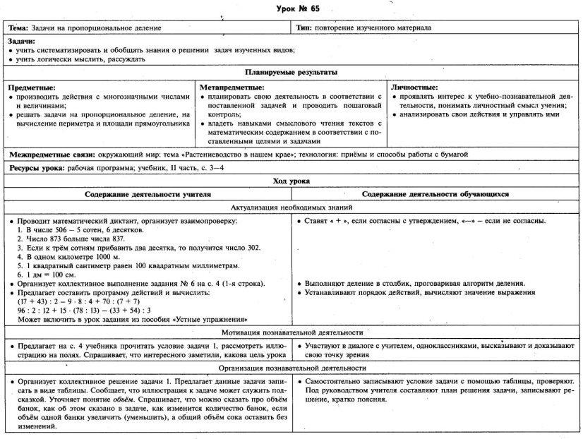 C:\Documents and Settings\Admin\Мои документы\Мои рисунки\1214.jpg