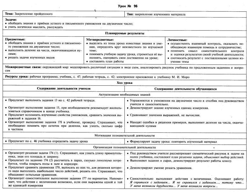 C:\Documents and Settings\Admin\Мои документы\Мои рисунки\1279.jpg
