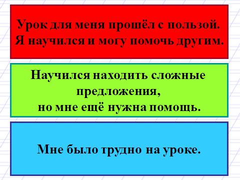hello_html_m45e13b30.png