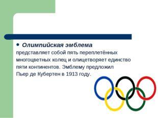 Олимпийская эмблема представляет собой пять переплетённых многоцветных колец