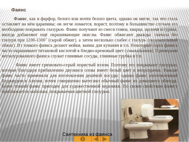 Литература «Курс неорганической химии», Г.Реми, изд. «Мир», Москва, 1972. «...