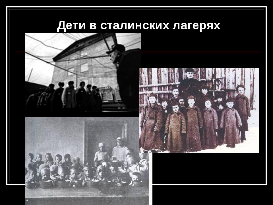 https://ds02.infourok.ru/uploads/ex/0f50/00009807-f2fa6121/7/img15.jpg