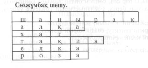 hello_html_4ab73919.jpg