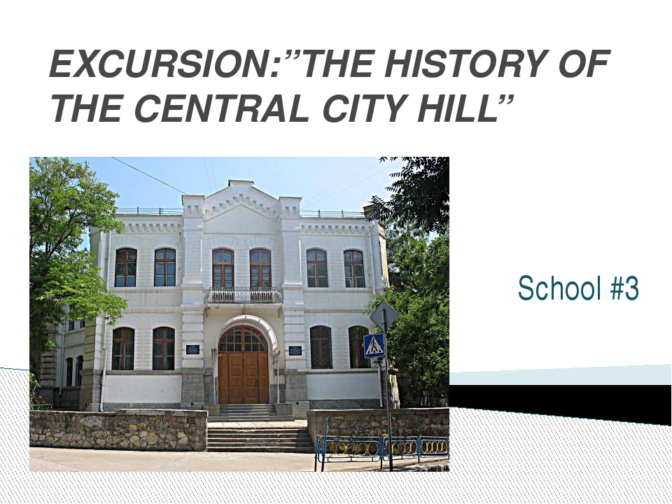 """EXCURSION:""""THE HISTORY OF THE CENTRAL CITY HILL"""" School #3"""