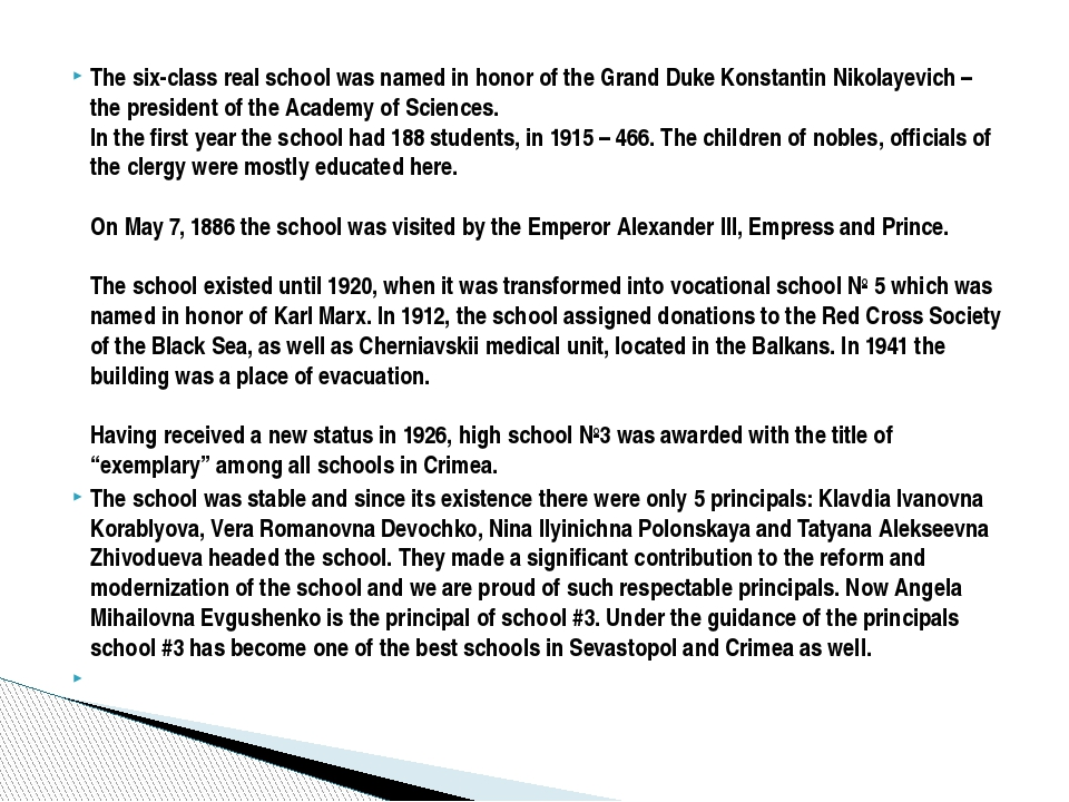 The six-class real school was named in honor of the Grand Duke Konstantin Nik...